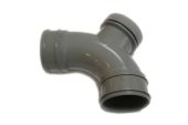 82mm x 92.5 Deg Access Bend (solvent grey)