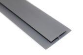 Soffit Trim (hazy grey)
