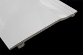 150mm Single Shiplap Cladding Panel (white)