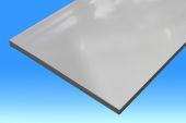 450mm Plain Soffit (white)