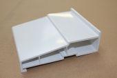 125mm Standard White Window Cill (5 metre)