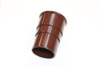 Miniline Pipe Connector (brown)