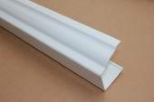 4 Metre Gutter (niagara white)