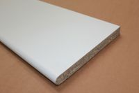 225mm Laminated Window Board (white)