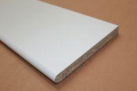 225mm Laminated Window Board (white)