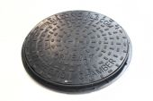 450mm Round Manhole Cover & Frame (amazon)