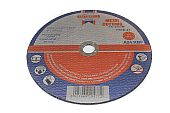 230mm Metal Cut Off Disc